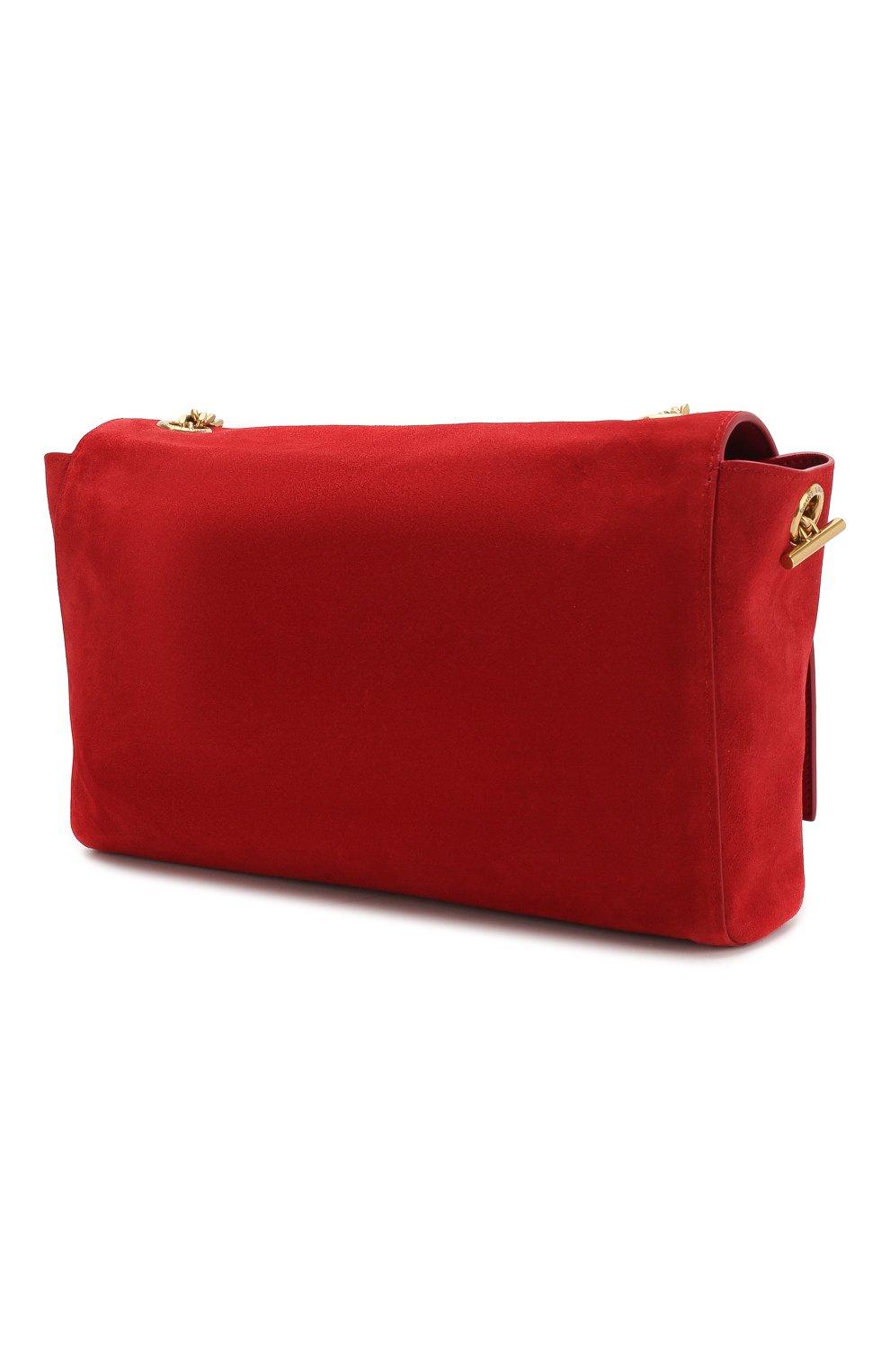 be5e856a7d77 Женские сумки по цене от 6 970 руб. купить в интернет-магазине ЦУМ