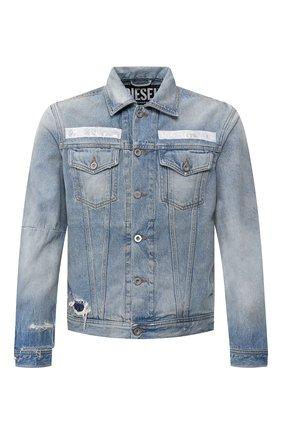 Джинсовая куртка Diesel синяя | Фото №1