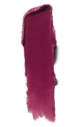 Увлажняющая помада с сиянием, 603 Marina Violet | Фото №2