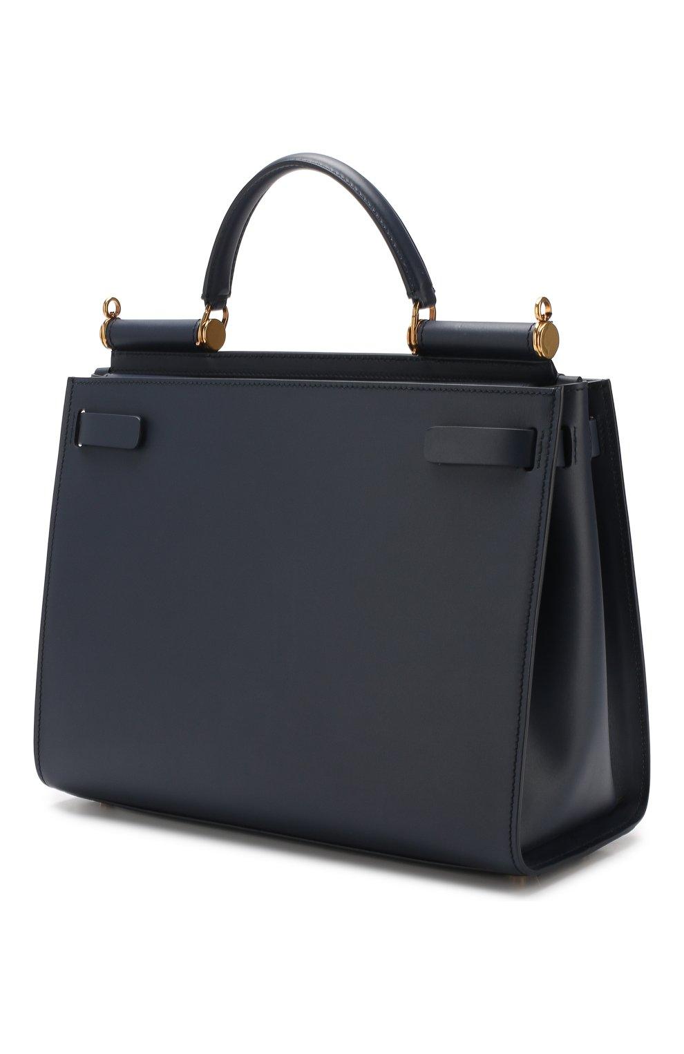 3ec41d0c450d Сумки Dolce & Gabbana по цене от 19 700 руб. купить в интернет-магазине ЦУМ