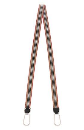 Мужской брелок BURBERRY бежевого цвета, арт. 8010417 | Фото 1