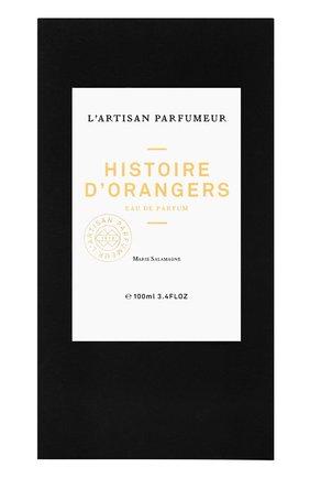 Парфюмерная вода histoire d'orangers L'ARTISAN PARFUMEUR бесцветного цвета, арт. 3660463000305   Фото 2