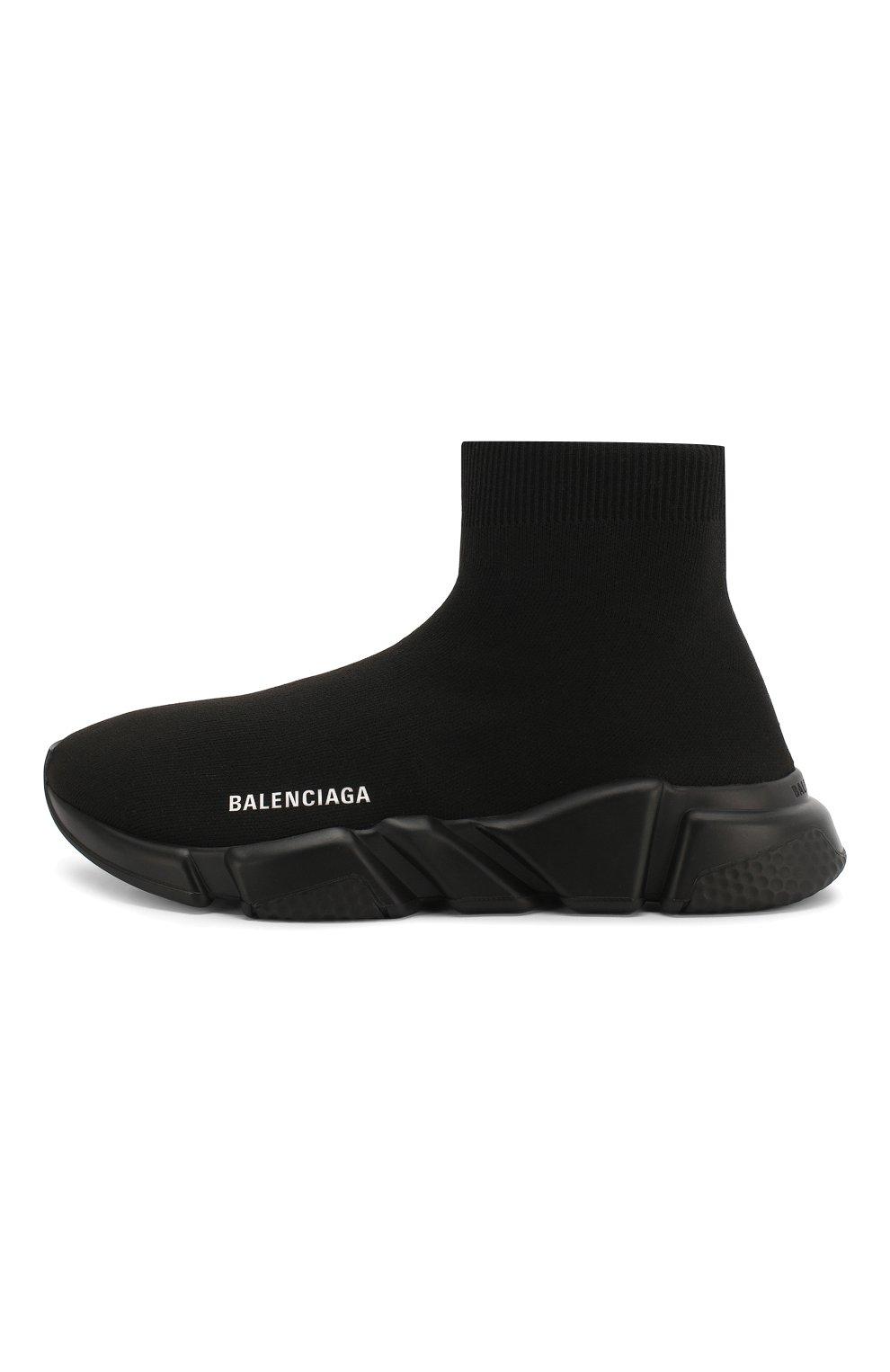 d357f916f Мужская обувь по цене от 2 240 руб. купить в интернет-магазине ЦУМ
