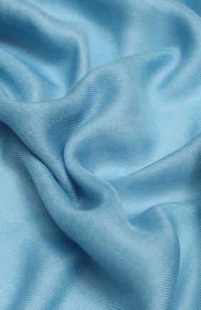 Женский платок quadrata rainbow из кашемира и шелка LORO PIANA голубого цвета, арт. FAE7233 | Фото 2
