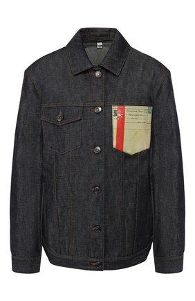 Джинсовая куртка Prestwick | Фото №1