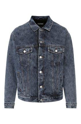 Мужская джинсовая куртка BALENCIAGA синего цвета, арт. 583230/TFW01 | Фото 1