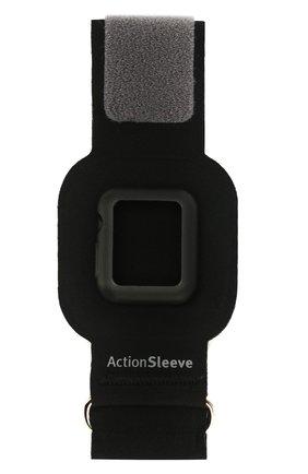 Спортивный чехол Twelve South Action Sleeve Armband для Apple Watch 38mm S | Фото №1