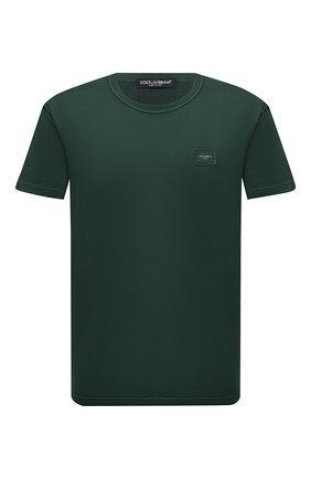 Мужская хлопковая футболка DOLCE & GABBANA зеленого цвета, арт. G8KJ9T/FU7EQ   Фото 1 (Статус проверки: Проверено, Проверена категория; Материал внешний: Хлопок; Рукава: Короткие; Длина (для топов): Стандартные; Принт: Без принта; Стили: Кэжуэл)