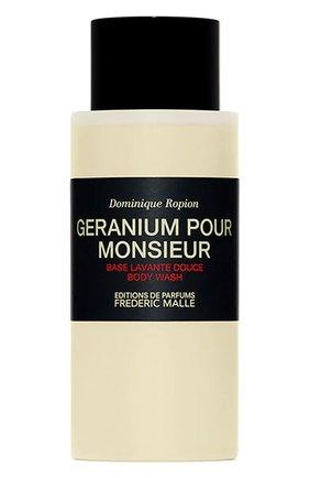 Гель для душа Geranium Pour Monsieur | Фото №1