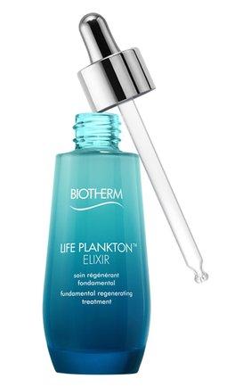 Эликсир для лица life plankton BIOTHERM бесцветного цвета, арт. 3614272360815 | Фото 2