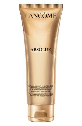 Гель-масло для снятия макияжа и очищения кожи лица | Фото №1