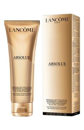 Гель-масло для снятия макияжа и очищения кожи лица LANCOME бесцветного цвета, арт. 3614271682291 | Фото 2