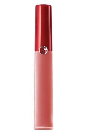 Бархатный гель для губ Lip Maestro Freeze, оттенок 410   Фото №1