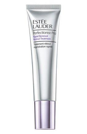 Женского крем для быстрого восстановления кожи с ретинолом perfectionist pro ESTÉE LAUDER бесцветного цвета, арт. RYRW-01 | Фото 1