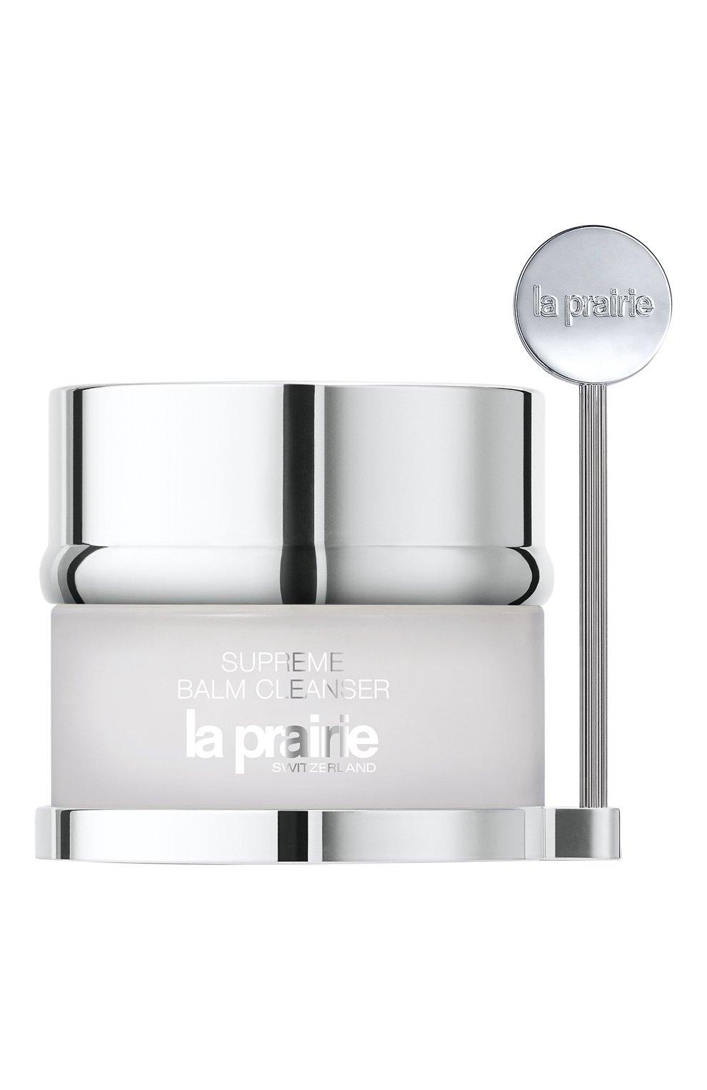 Женского очищающий бальзам supreme balm cleanser LA PRAIRIE бесцветного цвета, арт. 7611773097710 | Фото 1