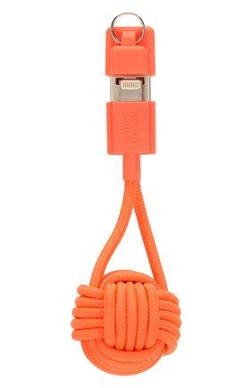 Мужской брелок с зарядным кабелем key cable NATIVE UNION оранжевого цвета, арт. KEY-L-COR | Фото 1