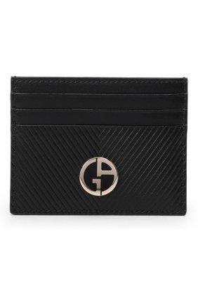 Женский кожаный футляр для кредитных карт GIORGIO ARMANI черного цвета, арт. Y1H266/YSU4X | Фото 1