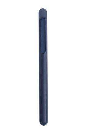 Мужской чехол для apple pencil APPLE  синего цвета, арт. MQ0W2ZM/A | Фото 1