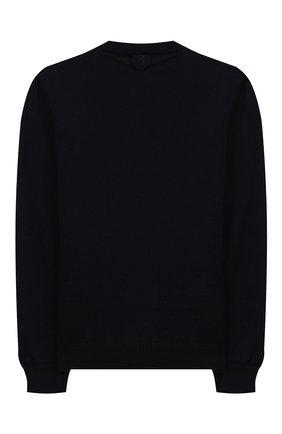 Детский хлопковый пуловер BILLIONAIRE темно-синего цвета, арт. BKO0093 | Фото 2