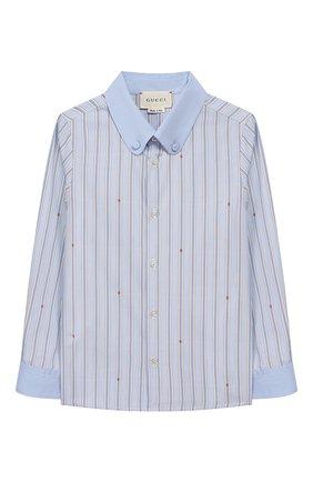 Детский хлопковая рубашка GUCCI голубого цвета, арт. 574529/XWAFH | Фото 1