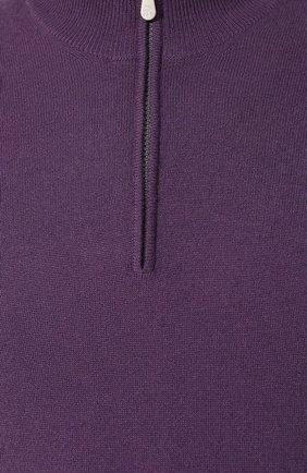 Мужской кашемировый джемпер BRUNELLO CUCINELLI сиреневого цвета, арт. M2200124 | Фото 5