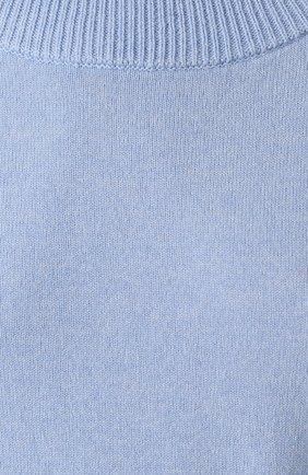 Пуловер из смеси шерсти и кашемира | Фото №5