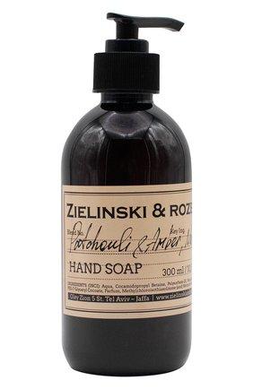 Жидкое мыло для рук Patchouli & Amber, Neroli | Фото №1