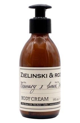 Крем для тела Rosemary & Lemon, Neroli | Фото №1