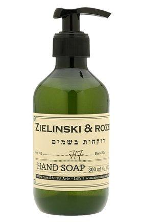 Жидкое мыло для рук 717 | Фото №1