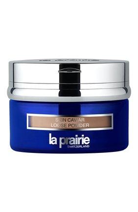 Пудра рассыпчатая с икорным экстрактом Skin Caviar Loose Powder, T1 La Prairie | Фото №1