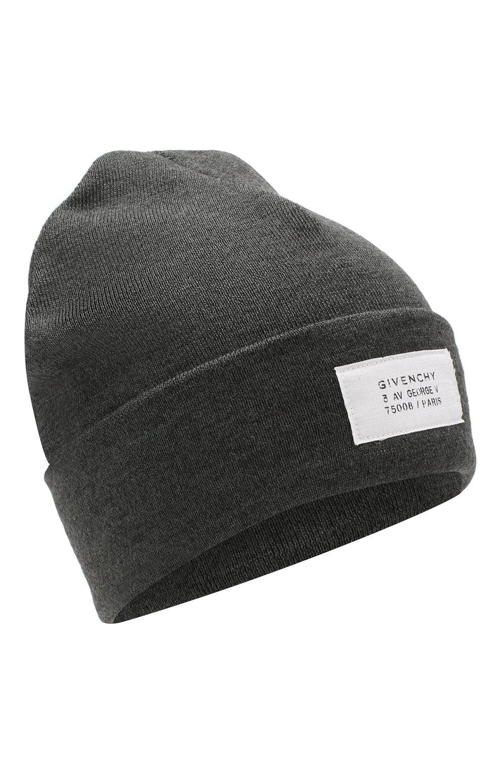 Мужская шапка GIVENCHY серого цвета, арт. GVCAPP/U1598   Фото 1