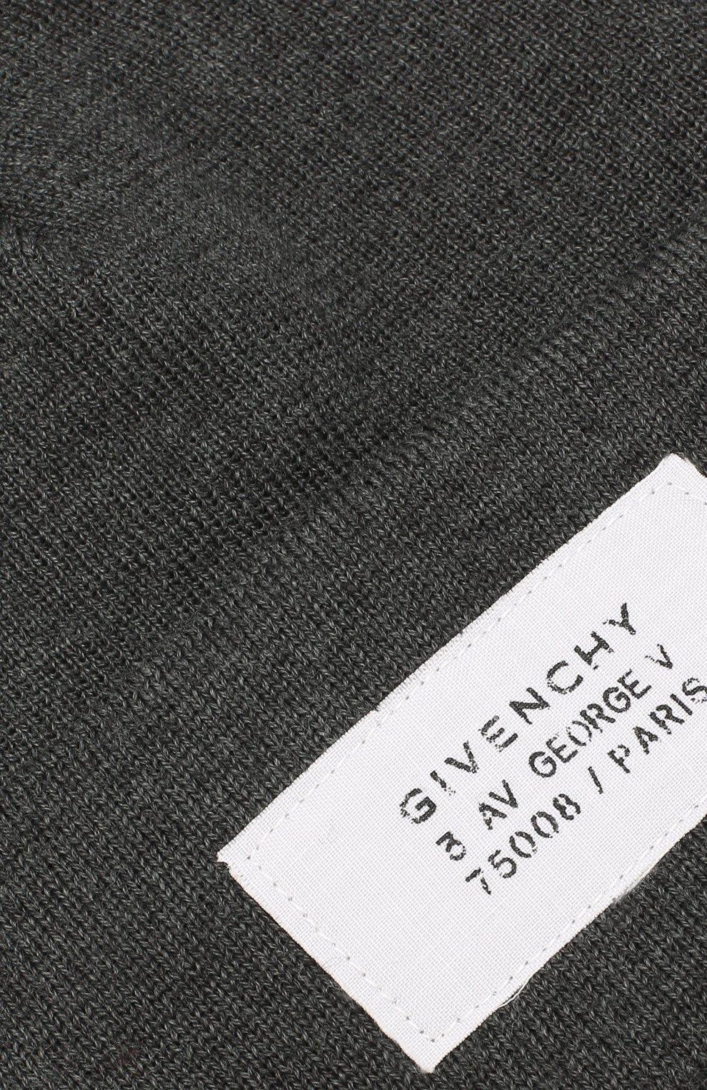 Мужская шапка GIVENCHY серого цвета, арт. GVCAPP/U1598   Фото 3