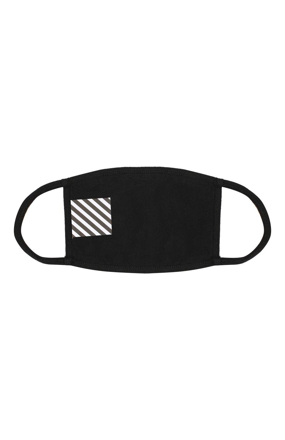 Мужская хлопковая маска для лица OFF-WHITE черного цвета, арт. 0MRG001E191850241001 | Фото 2