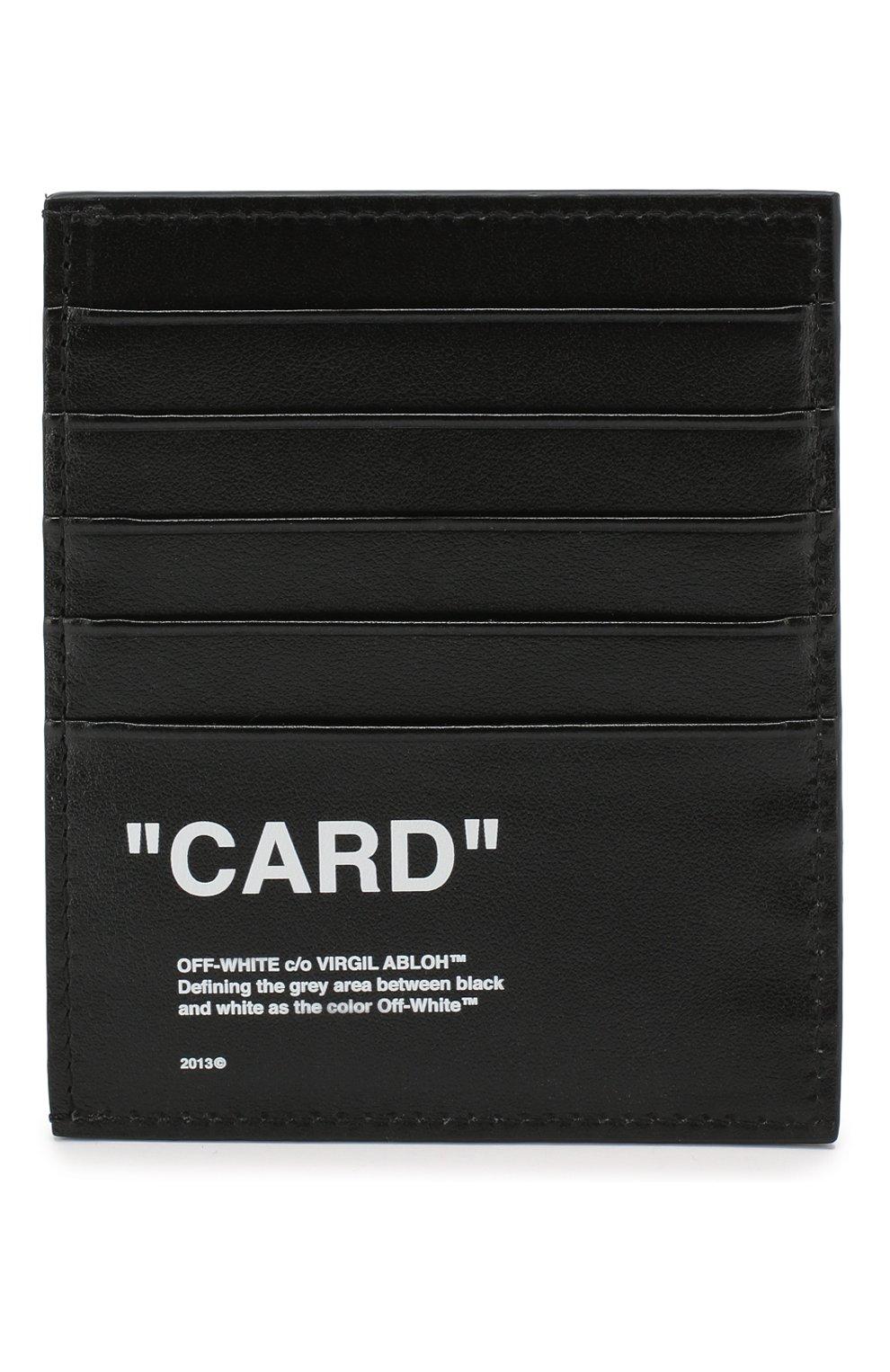 Мужской кожаный футляр для кредитных карт OFF-WHITE черного цвета, арт. 0MND005E198530581001   Фото 1