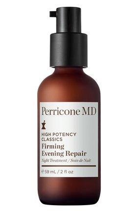 Женская интенсивная возрождающая и укрепляющая ночная сыворотка PERRICONE MD бесцветного цвета, арт. 651473705710 | Фото 1
