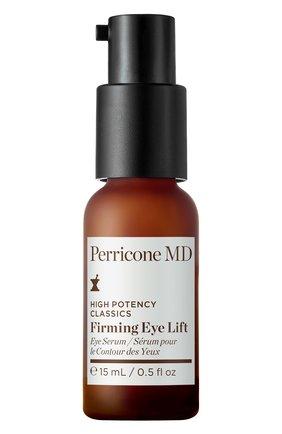 Женского интенсивная разглаживающая и укрепляющая сыворотка для глаз PERRICONE MD бесцветного цвета, арт. 651473706359 | Фото 1