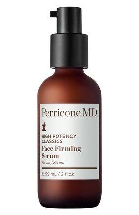 Женская интенсивная укрепляющая сыворотка для кожи лица PERRICONE MD бесцветного цвета, арт. 651473706311 | Фото 1