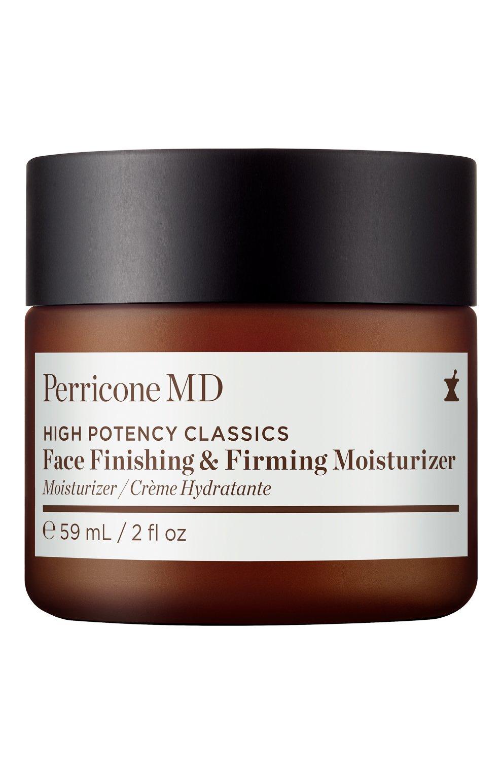 Dr perricone косметика купить косметика для волос bes в калининграде купить