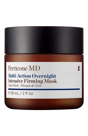 Мультиактивная ночная маска для повышения упругости кожи | Фото №1