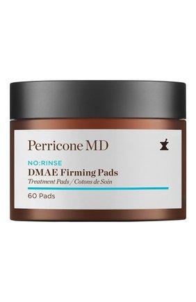 Диски для мгновенного разглаживания кожи Perricone MD | Фото №1