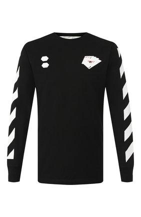 79c2109567d5 Мужские футболки Off-White по цене от 13 950 руб. купить в интернет ...