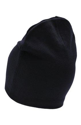 Детского шерстяная шапка CATYA темно-синего цвета, арт. 923690/1 | Фото 2
