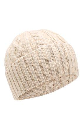 Мужская кашемировая шапка BRUNELLO CUCINELLI кремвого цвета, арт. M2294010 | Фото 1