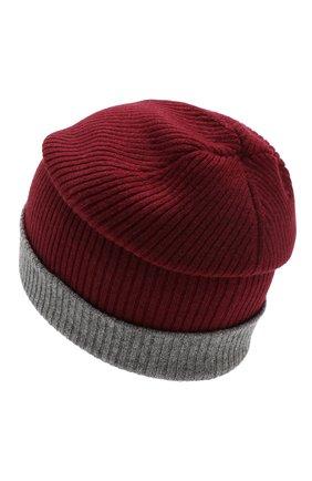 Мужская кашемировая шапка BRUNELLO CUCINELLI бордового цвета, арт. M2293600 | Фото 2