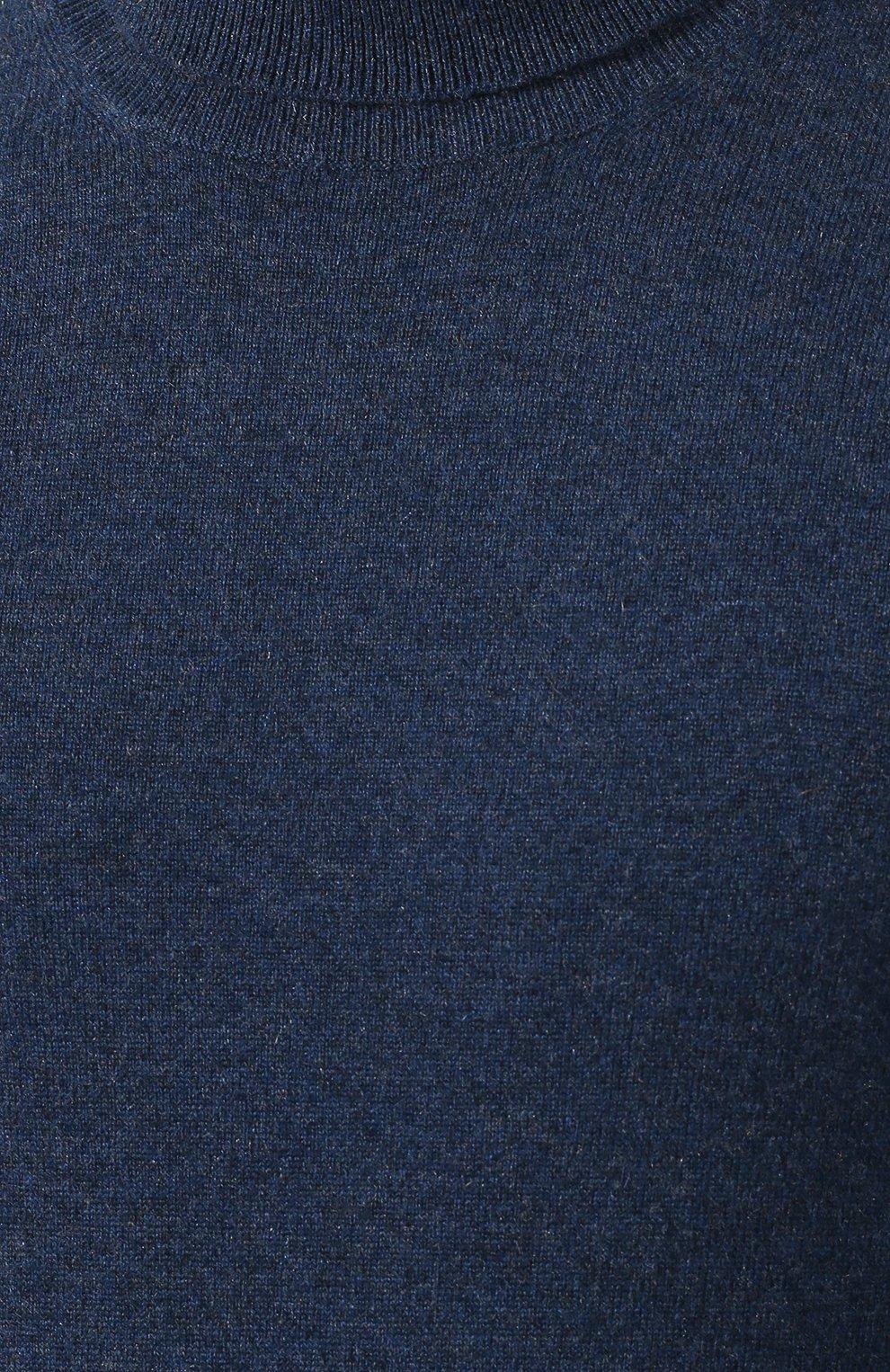 Мужской кашемировая водолазка GRAN SASSO синего цвета, арт. 55157/15590 | Фото 5