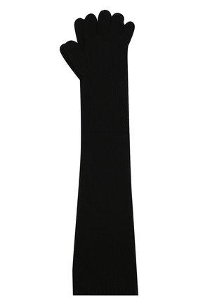 Перчатки Valentino Garavani из смеси шерсти и кашемира | Фото №1