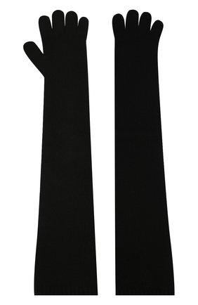 Перчатки Valentino Garavani из смеси шерсти и кашемира | Фото №2