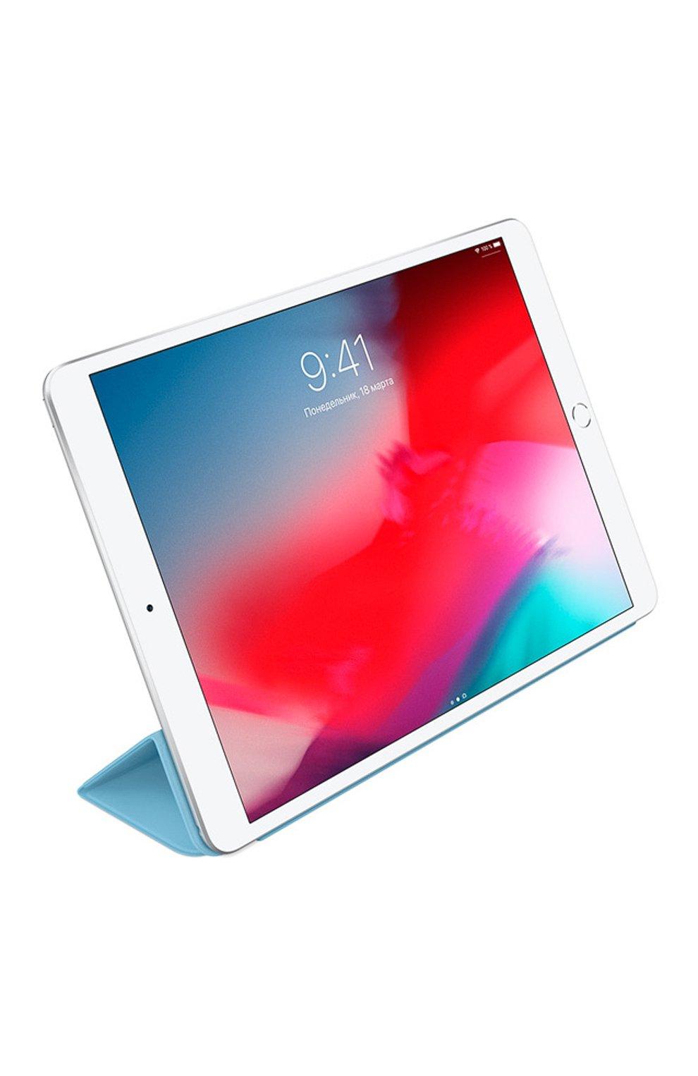 "Чехол smart cover для ipad air 10.5"" APPLE  голубого цвета, арт. MWUY2ZM/A | Фото 3"