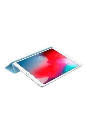 "Чехол smart cover для ipad air 10.5"" APPLE  голубого цвета, арт. MWUY2ZM/A | Фото 4"