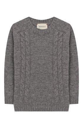 Детский шерстяной пуловер GUCCI серого цвета, арт. 569602/XKAP0 | Фото 1